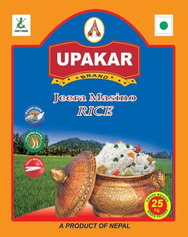 Premium Upakar Long Grain Basmati Rice 5 Kg