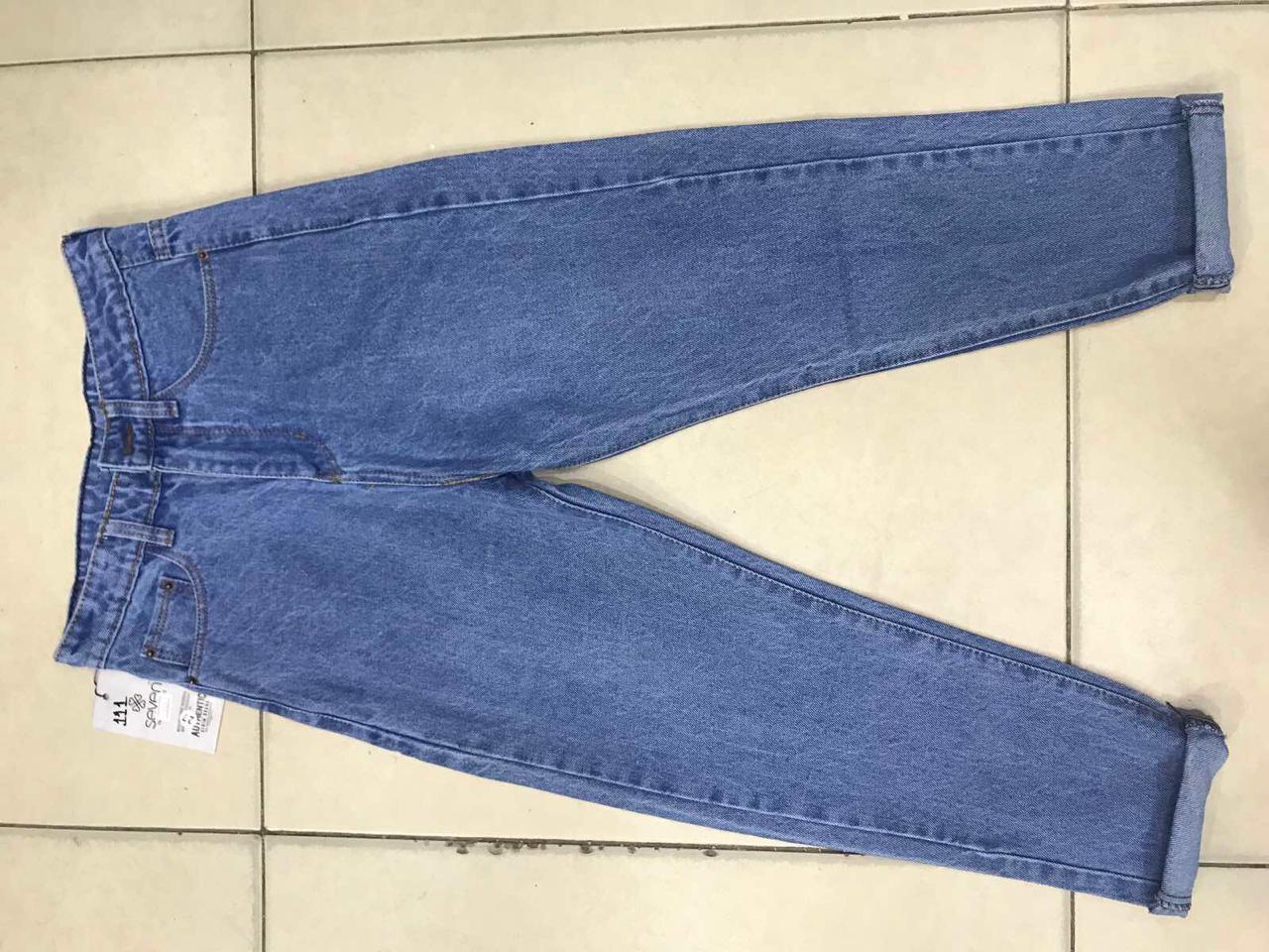 Blue Jeans For Women- 111