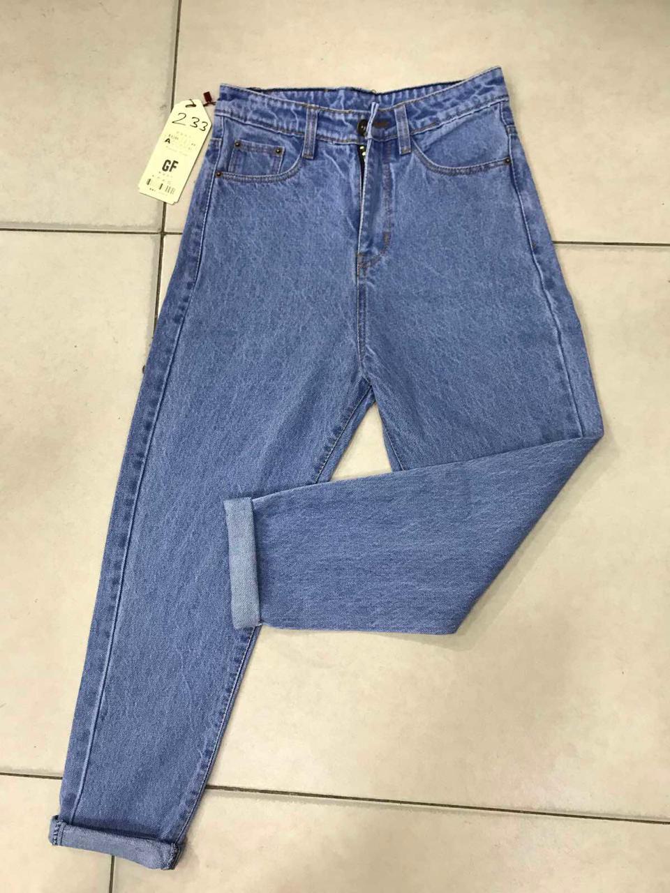 Light Blue Jeans for Women-233