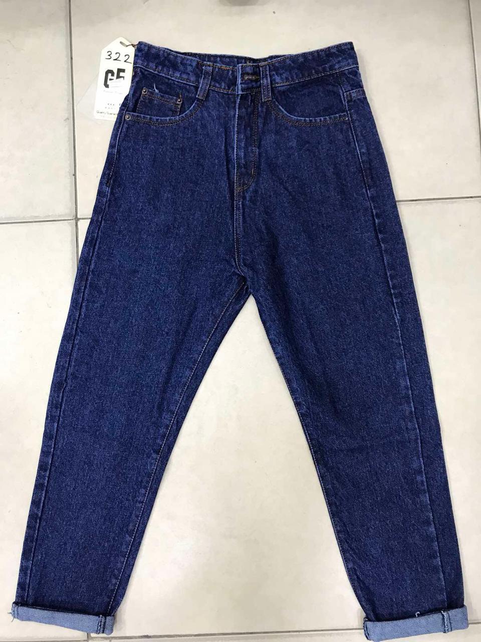 Dark Blue Jeans for Women-322