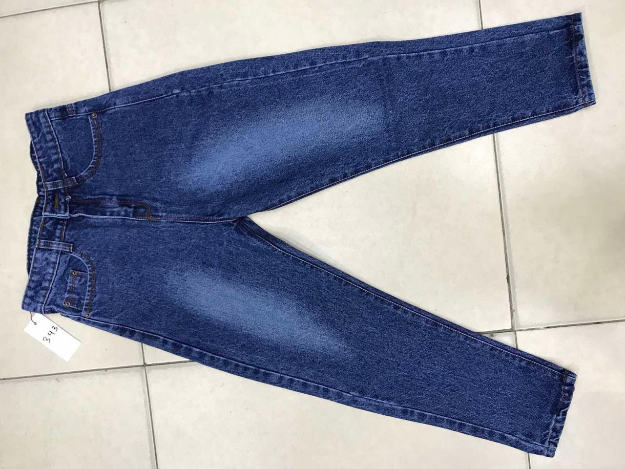 Blue Jeans For Women-343