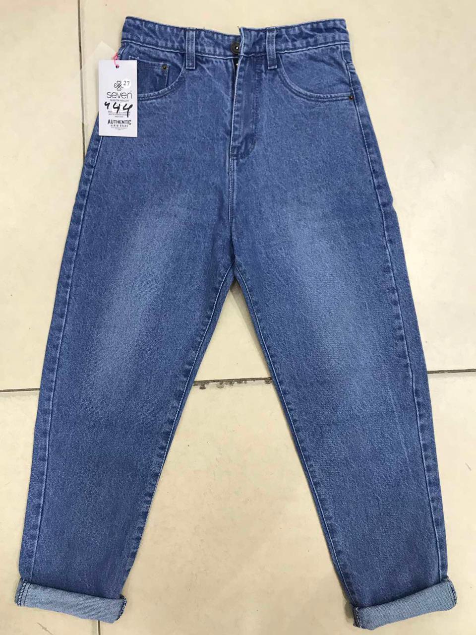 Light Blue Jeans for Women-444