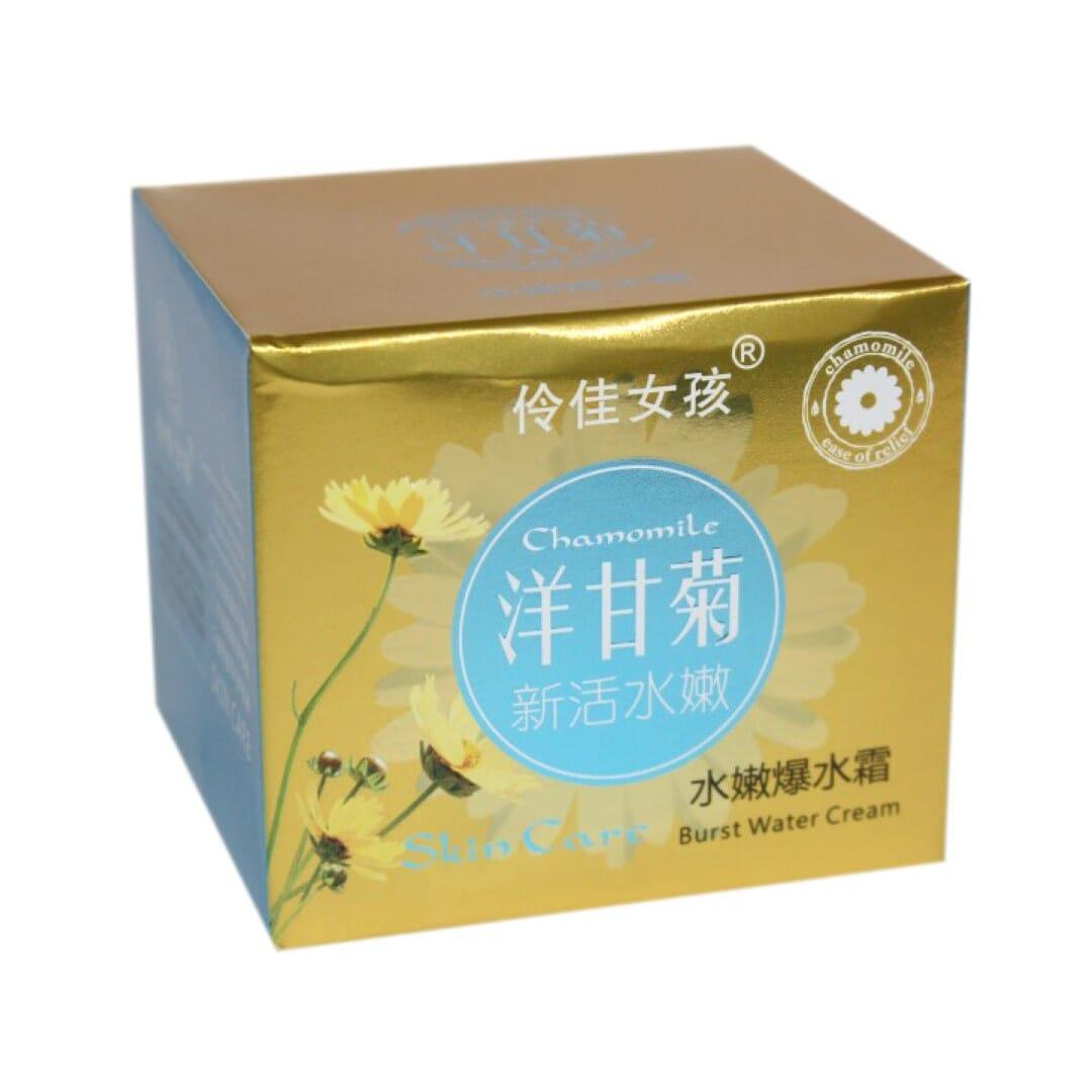 Skin Care Burst Water Cream - 55g