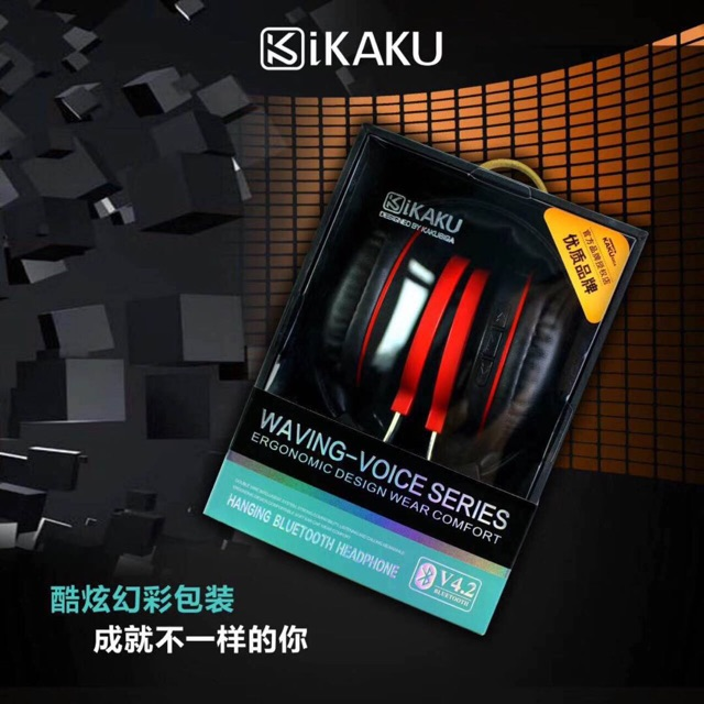 Ikaku Waving Voice Series Wireless Headphone