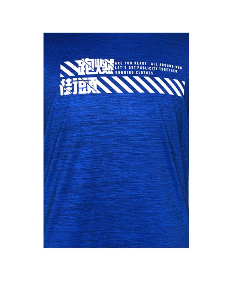 ERKE Crew Neck T-Shirt For Men-603