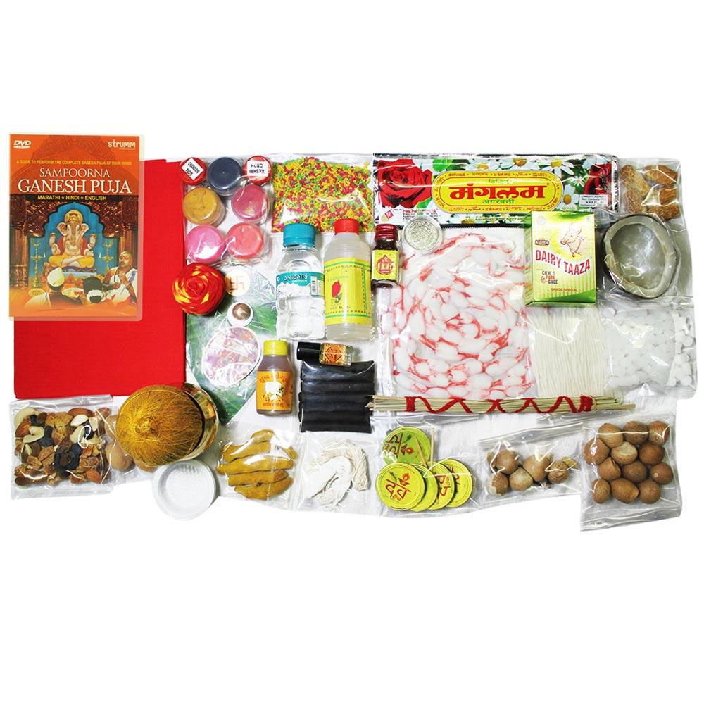 विश्वकर्मा पुजाका सामाग्रीहरु (Vishwakarma pujaako saamagriharu)