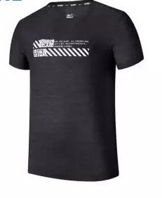 ERKE Crew Neck T-Shirt For Men-004