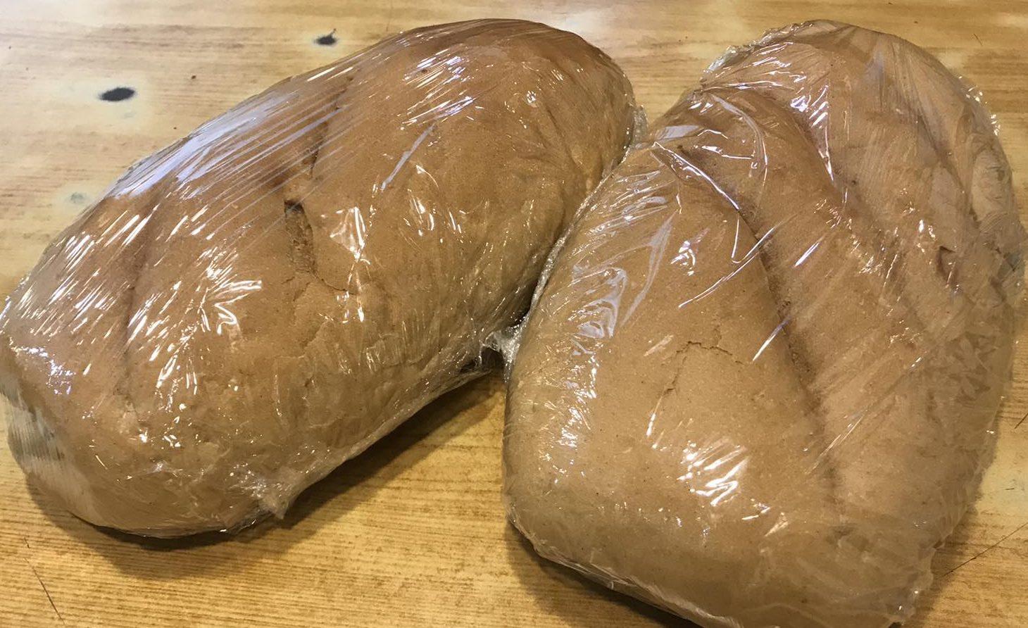 Brown Bread 650 gm