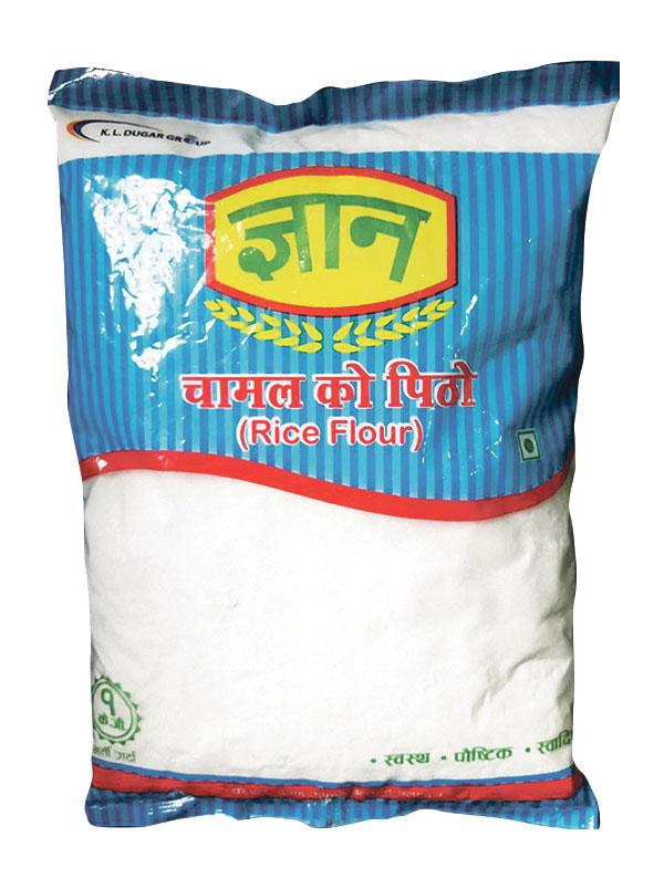 Gyan Rice Flour - Chamal Pitho 1kgpkt