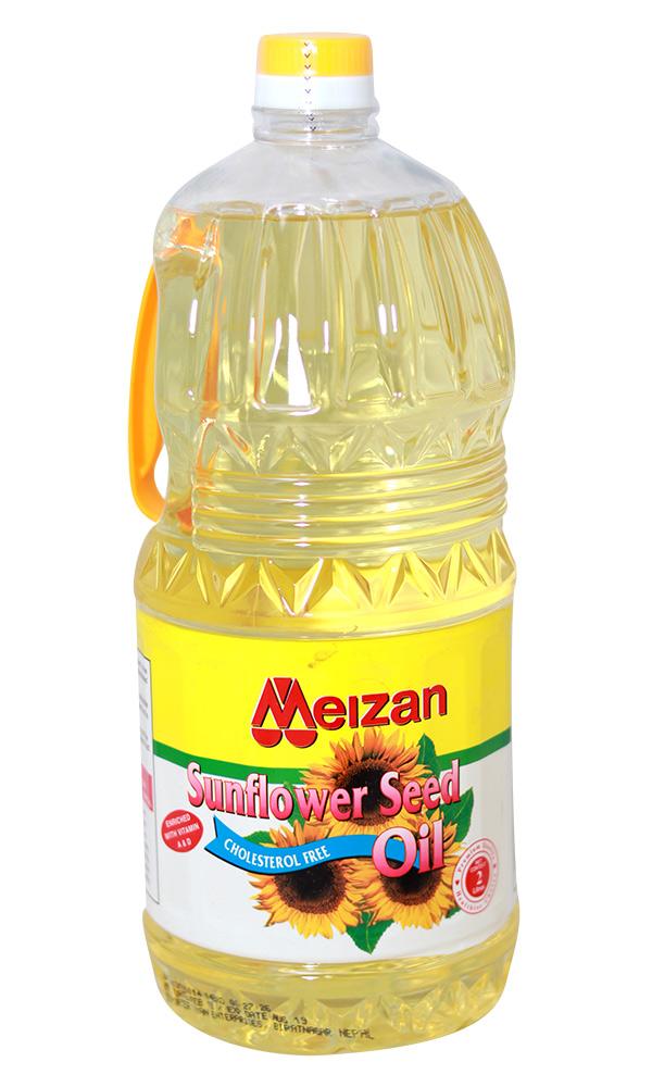 Meizan Sunflower Oil / 2Lts