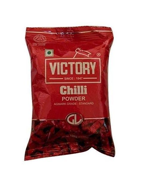Chilli Powder-200gm