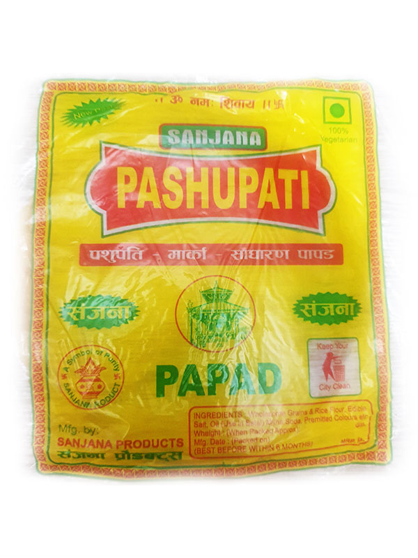 Pashupati Papad (पशुपती पापड) (100gm)