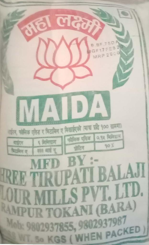 Loose Maida (खुल्ला मैदा) (50kg)-bora