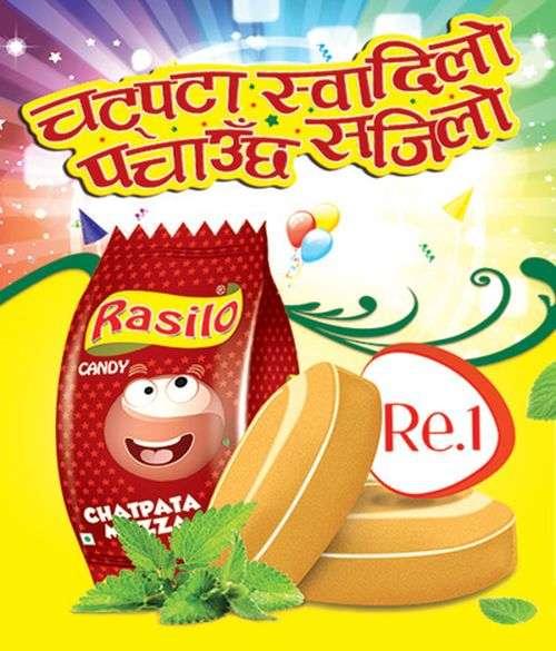 Rasilo Candy Jar (रसिलो क्यान्डी जार) (200pcs)