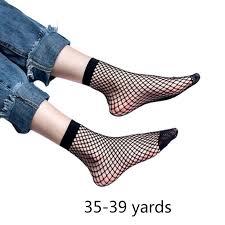 Net Short Socks - 2 Pairs Package