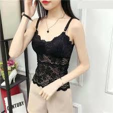 Net Floral Bralette With Adjustable Straps For Women