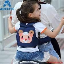 Baby Bike/Scooter Safety Belt